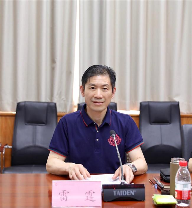 郑州升达经贸管理学院召开党委会议