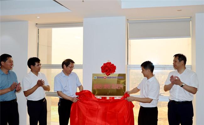 信阳市特色乡土树种培育工程技术研究中心在信阳农林学院揭牌