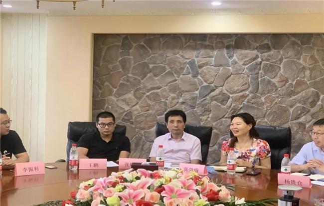 郑州财经学院与杭州同花顺集团共建金融科技产学研合作基地