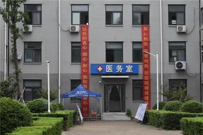 惠济区2021秋季开学督导组检查指导郑州财经学院疫情防控工作
