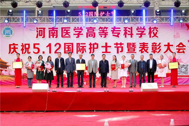 河南医学高等专科学校:以岗位胜任力为核心,创新护理人才培养模式