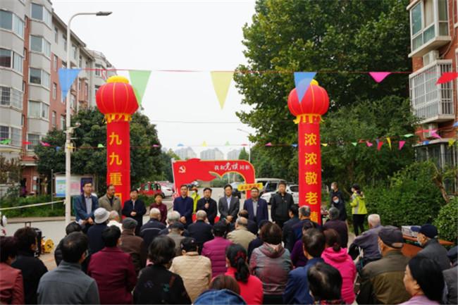 河南牧业经济学院举办离退休职工重阳节游艺会