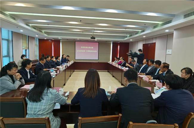 郑州升达经贸管理学院执行董事王新奇应邀出席郑州台商代表座谈会