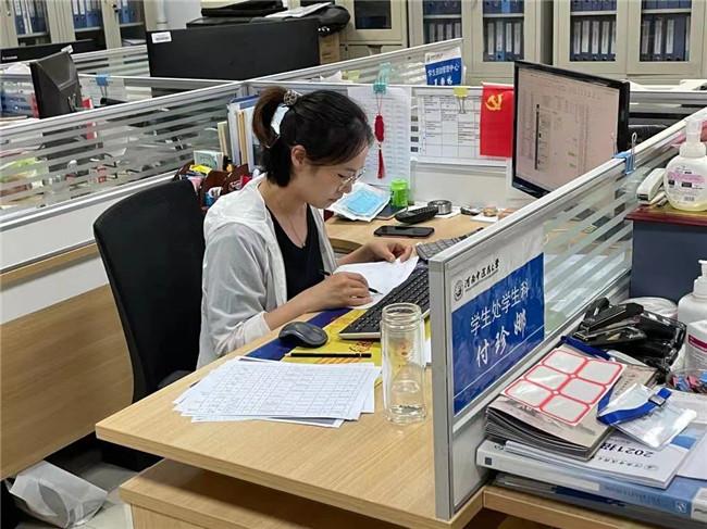 河南中医药大学:终于等到你!