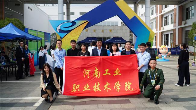 """河南工业职业技术学院荣获第七届中国国际""""互联网+""""大学生创新创业大赛银奖"""