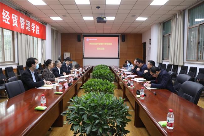 中原银行投资银行部总经理王志远一行莅升达学院走访交流