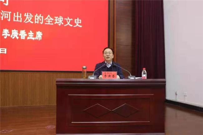 河南省社科联主席李庚香为开封大学师生作专题报告